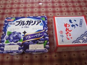 Komiyage_2