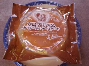 0517nakamura