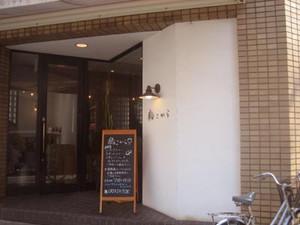 15313kokokara1