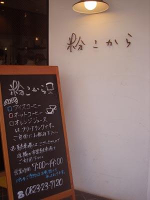 15313kokokara2
